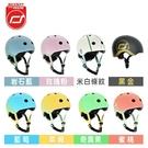安全帽-奧地利 Scoot & Ride Cool二合一飛滑步車/滑板車【六甲媽咪】