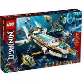 樂高積木 LEGO《 LT71756 》NINJAGO 旋風忍者系列 - 水力使命號 / JOYBUS玩具百貨