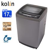 歌林17公斤DD直驅變頻單槽洗衣機 BW-17V03~含基本安裝