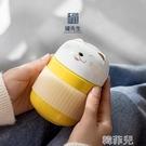 快客杯 迷你快客杯日式水杯陶瓷馬克杯戶外旅行茶具套裝便攜收納泡茶杯 韓菲兒
