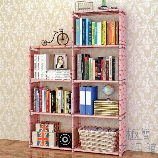 書架加固書櫃簡約桌上書架置物架自由組合層架【極簡生活】