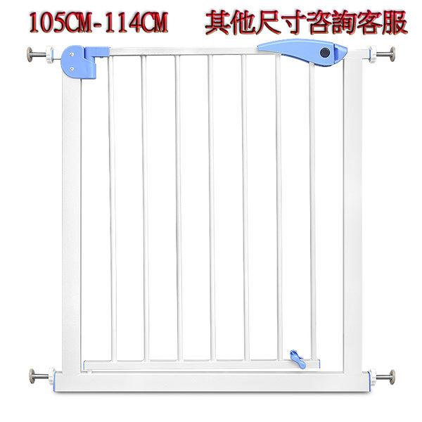105CM-114CM 寵物圍欄柵欄隔離門欄寵物狗欄杆護欄樓梯防護門欄BLNZ