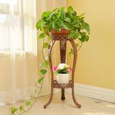 歐式鐵藝花架多層綠蘿吊蘭客廳陽臺地面室內仿實木花盆架落地花架