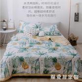 夏天水洗棉空調被夏涼被雙人夏季薄被子單人宿舍被芯兒童夏被 QG24318『樂愛居家館』