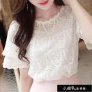 時尚潮流女裝洋氣休閒夏季新款白色仙氣上衣歐貨蕾絲衫短袖歐【全館免運】