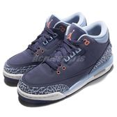 【五折特賣】Nike Air Jordan 3 Retro GG III Dark Purple Dust 藍 白 AJ3 喬丹 三代 女鞋【PUMP306】 441140-506