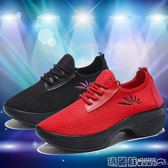 舞蹈鞋 舞蹈鞋中老年廣場舞鞋老北京布鞋女夏季網面舞蹈鞋軟底媽媽跳舞鞋 瑪麗蘇
