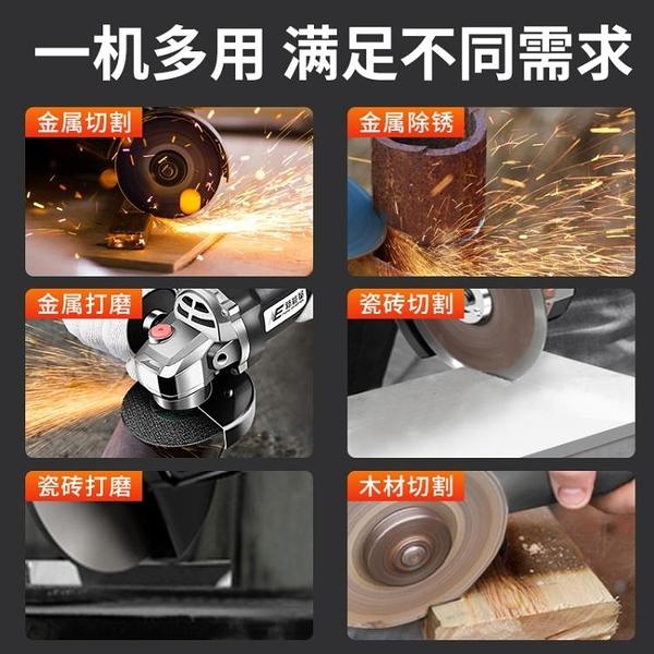 角磨機 角磨機無刷充電鋰電池多功能打磨拋光手磨電鋸家用小型手持切割機