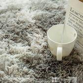 雜色扎染漸變地毯客廳茶幾墊網紅長毛可水洗滿鋪臥室 現代北歐ins 可卡衣櫃