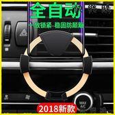 手機支架 車載手機架汽車車用支架導航支