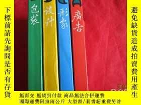 二手書博民逛書店2001臺灣創意百科(形象創作年鑑罕見包裝創作年鑑 設計創作年鑑