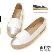 草編鞋 拼接感皮革懶人鞋- 山打努SANDARU【2469191#46】