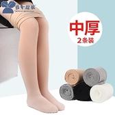 女童連褲襪春秋中厚光腿神器兒童肉色打底褲寶寶長筒襪子膚色絲襪寶貝計畫 上新