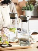 新年鉅惠夏季透明玻璃茶壺耐高溫防爆冷水壺家用涼水壺果汁扎壺 芥末原創