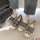 熱賣草編鞋 刺繡草編漁夫鞋女仙女風透氣一腳蹬平底2021年夏天季新款時尚單鞋 coco