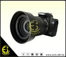 ES數位館 37mm 口徑 通用型 三段 橡膠 軟式 螺紋 遮光罩 EPL1 EPL2 EPL3 E-PL1 E-PL2 E-PL3