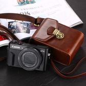 相機套 佳能g7x相機包 G7X II G9X Mark II N100  SX720 SX730 SX700皮套【韓國時尚週】