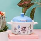 [現貨] 湯碗【Snoopy 史努比】清漾藍白仙人掌雙耳保鮮碗 (850ml) 泡麵碗 湯碗  飯碗