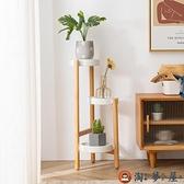 花架置物架室內時尚簡約陽臺客廳架子落地式花盆架【淘夢屋】