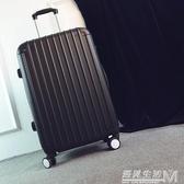 男士拉桿箱學生旅行箱24行李箱男潮韓版個性青年密碼箱皮箱子20寸  WD 遇見生活
