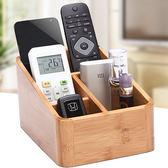 創意桌面收納盒四格遙控器收納盒鑰匙收納盒化妝品收納盒雜物收納-尾牙交換禮物