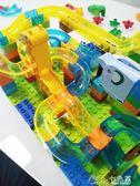 兒童積木玩具 積木玩具1-2滾珠大顆粒拼裝4百變3-6周歲益智男女孩兒童滑道 七色堇