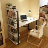 電腦桌台式家用簡約小書桌書架組合臥室簡易寫字台學生兒童學習桌 JD 一件免運