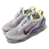Nike 慢跑鞋 Wmns Air Vapormax 2020 FK 彩色 灰 女鞋 大氣墊 再生材質材質 環保理念 【ACS】 CJ6741-001