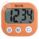 TANITA TD-384計時器-橘 [50290]◇美容美髮美甲新秘專業材料◇