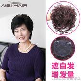 假髮片 真髮頭頂髮頂補髮塊 遮蓋白髮增髮量隱形補髮頂真髮卷髮 美芭