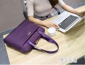 公事包女時尚商務韓版布手提裝a4文件紙夾資料袋公文包電腦通用包cp173【優品良鋪】