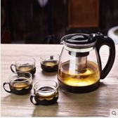 玻璃冷水壺耐高溫涼白開水杯壺果汁扎壺家用套裝耐高溫防爆涼水壺「摩登大道」