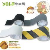 【YOLE悠樂居】金鋼砂防水防滑耐磨膠帶10cm*5米-黑黃色(2捲)