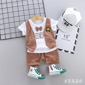 男童夏裝禮服2019新款套裝0-1-3歲2寶寶西裝兒童嬰兒周歲表演服 QX13289 『寶貝兒童裝』