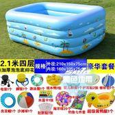 充氣泳池 新生嬰兒游泳池家用充氣幼兒童加厚保溫游泳桶寶寶室內小孩洗澡桶T 1色