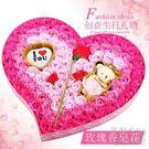 女生創意玫瑰香皂花束浪漫情人節七夕生日禮物OU1274『美鞋公社』