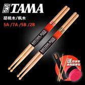 架子鼓/棒琦材 TAMA HRM5A MRM7A胡桃木楓木鼓棒架子鼓鼓棍鼓錘鼓槌 貝芙莉LX