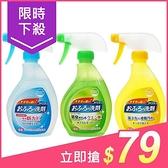 日本 第一石鹼 浴室清潔噴霧(380ml) 款式可選【小三美日】原價$89