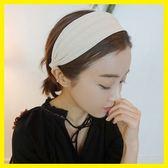 除舊迎新 韓國簡約布藝髮箍日韓版成人寬邊甜美髮飾氣質頭箍卡春森女壓發