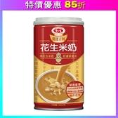 【免運直送】愛之味花生米奶340g(12罐/組)*2組【合迷雅好物超級商城】