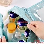 化妝包ins風超火防水女旅行大容量洗漱包品便攜收納袋盒【CH伊諾】