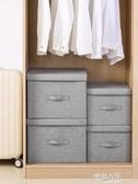 收納箱 收納箱布藝收納盒衣櫃整理箱衣服儲物箱子牛津布家用摺疊有蓋 9號潮人館