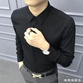 冬季男士素面修身長袖襯衫男正韓黑色襯衣男青年英倫免燙寸衣男裝