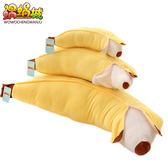 可愛香蕉睡覺長抱枕靠枕毛絨玩具布娃娃枕頭沙發靠墊生日禮物女生台秋節88折