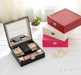首飾盒歐式公主大容量木質帶鎖珠寶項鏈耳釘耳環盒子收納盒 QG6104『優童屋』