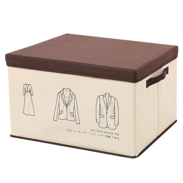 收納箱 簡納收納箱可折疊布藝特大號加厚裝衣服學生宿舍有蓋防塵儲物箱
