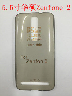 King*Shop~5.5寸華碩zenfone 2超薄手機殼 ZE551ML透明軟矽膠保護套外TPU