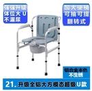 老人坐便椅可折疊孕婦坐便器移動馬桶大便座椅子成人【21 升級全鋁】