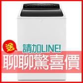 (含基本安裝)【Whirlpool 惠而浦】15公斤極智直立系列變頻洗衣機 WTW7300DW