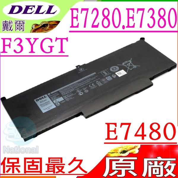 DELL 電池(原廠)-戴爾 E7280,E7380,E7390,E7480, E7490,F3YGT,2X39G,Latitude 7000 ,7280,7380 ,7480,PGFX4